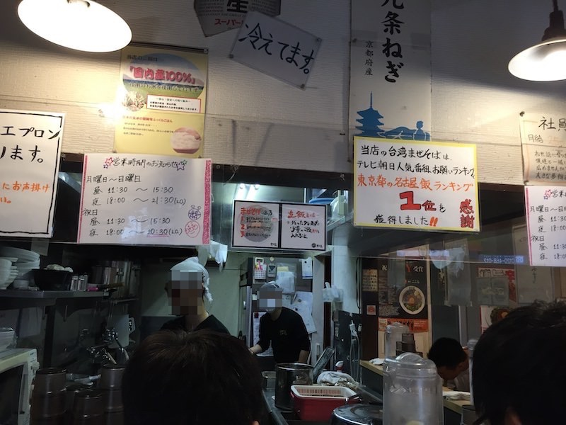 麺屋こころの「大岡山本店」の内観